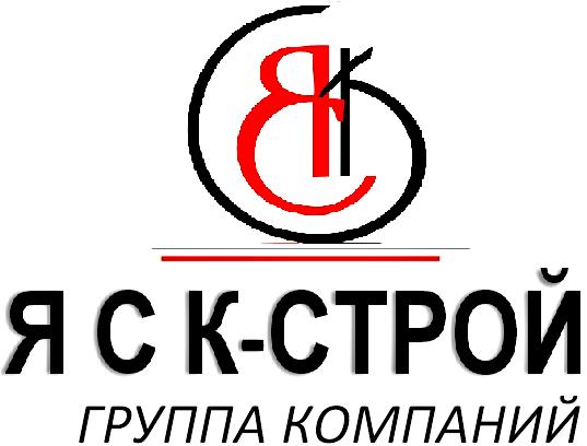 строительная фирма ЯСК-СТРОЙ