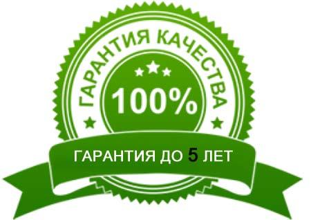фирма ЯСК-СТРОЙ, - гарантия на ремонт квартир до 5 лет