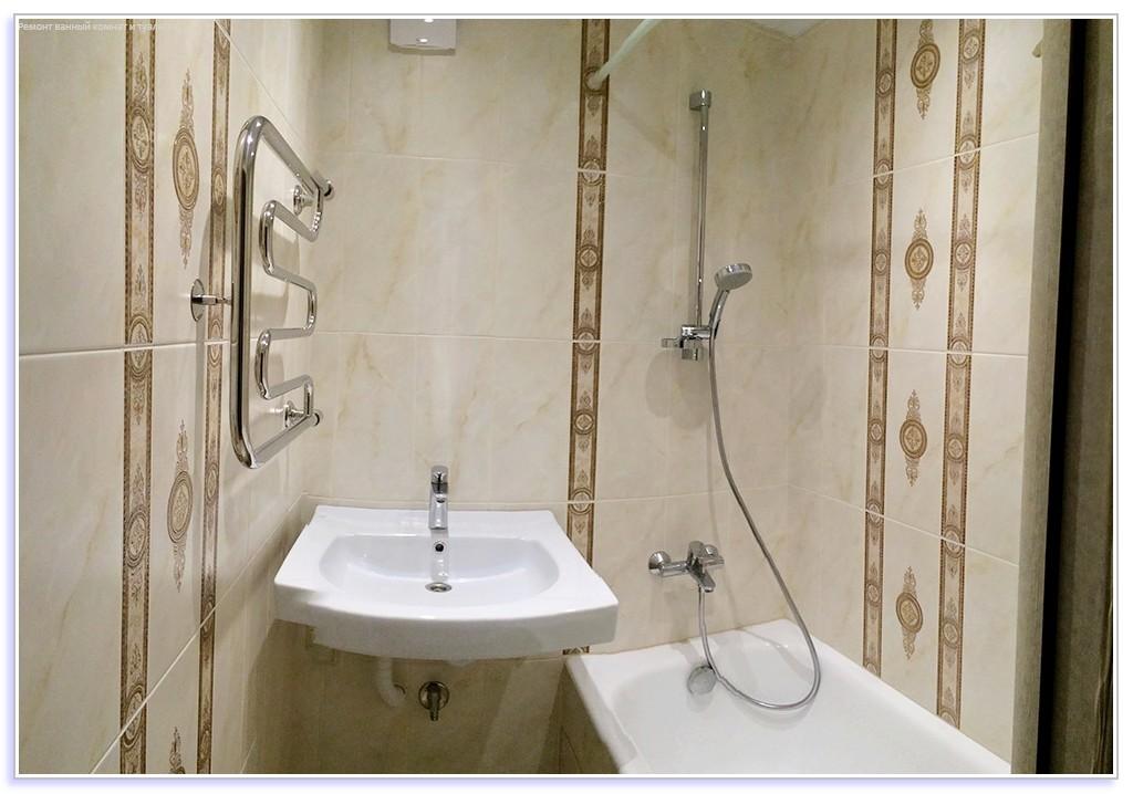 Дизайн ванной комнаты и раздельного санузла